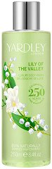 "Yardley Lily of the Valley Luxury Body Wash - Луксозен душ гел от серията ""Lily of the Valley"" -"