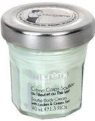 Blancreme Souffle Body Cream With Linden & Green Tea - Крем за тяло с липа и зелен чай в стъклено бурканче -