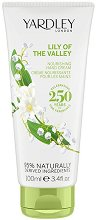 "Yardley Lily of the Valley Nourishing Hand Cream - Подхранващ крем за ръце от серията ""Lily of the Valley"" - душ гел"