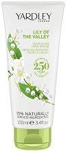 "Yardley Lily of the Valley Nourishing Hand Cream - Подхранващ крем за ръце от серията ""Lily of the Valley"" - балсам"