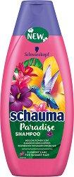 Schauma Paradise Shampoo - Шампоан за изтощена коса с цветен аромат - крем