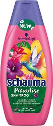 Schauma Paradise Shampoo - Шампоан за изтощена коса с цветен аромат - серум