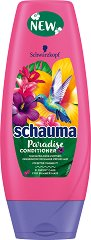Schauma Paradise Conditioner - Балсам за изтощена коса с цветен аромат -