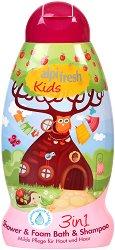 Alpi Fresh Kids 3 In 1 - Детски душ гел за тяло, пяна за вана и шампоан в едно - шампоан