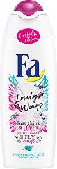 Fa Lovely Wings Shower Cream - Душ крем с аромат на кокос -