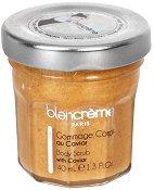 Blancreme Body Scrub With Caviar - Скраб за тяло с хайвер в стъклено бурканче -