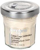 Blancreme Sublimating Body Cream With Caviar - Крем за тяло с хайвер в стъклено бурканче - крем
