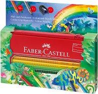 Акварелни цветни моливи - Джунгла - Комплект от 18 части в метален несесер