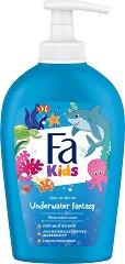 Fa Kids Liquid Soap - Tечен сапун за деца - дезодорант