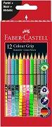 Цветни акварелни моливи - Комплект от 12 броя