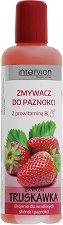 Лакочистител с провитамин B5 и аромат на ягода - несесер