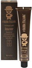 Barba Italiana Strong Hair Gel - Amarone - Гел за коса със силна фиксация за мъже - маска