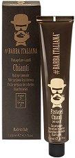 Barba Italiana Hair Gel-Pomade - Chianti - Гел-помада за коса със силна фиксация за мъже - маска