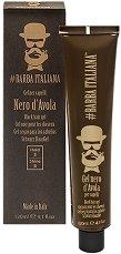Barba Italiana Black Hair Gel - Nero D'Avola - Оцветяващ гел за сива коса за мъже - крем