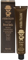 Barba Italiana Black Hair Gel - Nero D'Avola - Оцветяващ гел за сива коса за мъже - балсам