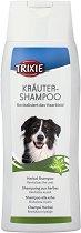 Trixie Herbal Shampoo - Билков шампоан за кучета - опаковка от 250 ml - продукт