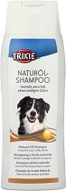Trixie Natural-Oil Shampoo - Шампоан за кучета с натурални масла - опаковка от 250 ml -