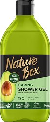 Nature Box Avocado Oil Caring Shower Gel - Натурален душ гел с масло от авокадо - продукт