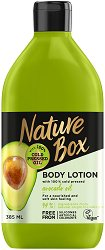 Nature Box Avocado Oil Body Lotion - Лосион за тяло с масло от авокадо - душ гел