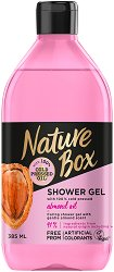 Nature Box Almond Oil Shower Gel - Душ гел с масло от бадем - душ гел