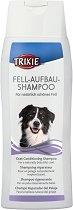 Trixie Coat Conditioning Shampoo - Шампоан и балсам 2 в 1 за кучета - опаковка от 250 ml - продукт