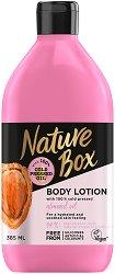 Nature Box Almond Oil Body Lotion - Лосион за тяло с масло от бадем - мокри кърпички