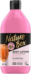 Nature Box Almond Oil Body Lotion - душ гел