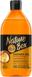 Nature Box Macadamia Oil Shower Gel - Душ гел с масло от макадамия - крем