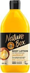 Nature Box Macadamia Oil Body Lotion - Лосион за тяло с масло от макадамия - балсам