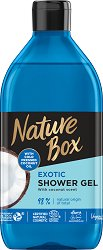 Nature Box Coconut Oil Exotic Shower Gel - Натурален душ гел с кокосово масло - масло