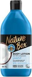 Nature Box Coconut Oil Body Lotion - Лосион за тяло с кокосово масло - крем