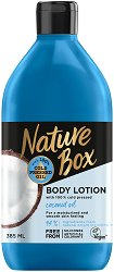 Nature Box Coconut Oil Body Lotion - Лосион за тяло с кокосово масло - шампоан