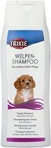 Trixie Puppy Shampoo - Шампоан за подрастващи кученца - опаковка от 250 ml -