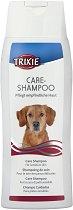 Trixie Care Shampoo - Шампоан за кучета с чувствителна кожа - опаковка от 250 ml - продукт
