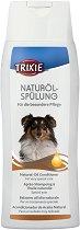 Trixie Natural-Oil Conditioner - Балсам за кучета с натурални масла - опаковка от 250 ml - продукт