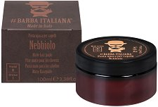 Barba Italiana Matte Hair Paste - Nebbiolo - Матираща паста за коса със силна фиксация - крем