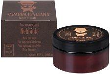 Barba Italiana Matte Hair Paste - Nebbiolo - Матираща паста за коса със силна фиксация - маска