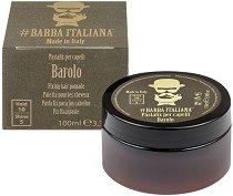Barba Italiana Fixing Hair Pomade - Barolo - Помада за коса с много силна фиксация - маска