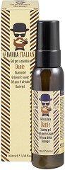Barba Italiana Shaving Gel - Dante - крем