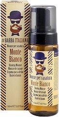 Barba Italiana Shaving Mousse - Monte Bianco - Пяна за бръснене - лосион