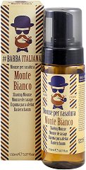 Barba Italiana Shaving Mousse - Monte Bianco - масло