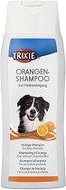 Trixie Orange Shampoo - Дълбоко почистващ шампоан за кучета - опаковка от 250 ml -