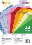 Цветна хартия формат А4 - Gimboo - Комплект от 100 листа