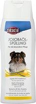 Trixie Jojoba Oil Conditioner - Балсам за кучета с масло от жожоба - опаковка от 250 ml - продукт