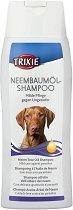 Trixie Neem Tree Oil Shampoo - Противопаразитен шампоан за кучета с масло от нийм - опаковка от 250 ml -
