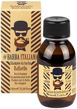Barba Italiana Beard Shampoo - Raffaello -
