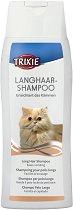 Trixie Cat Shampoo for Long Hair - Шампоан за котки с дълга козина - опаковка от 250 ml -