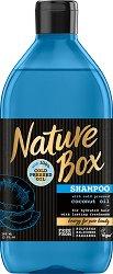 Nature Box Coconut Oil Shampoo - Хидратиращ шампоан за суха коса с кокосово масло - дамски превръзки