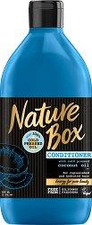 Nature Box Coconut Oil Conditioner - Хидратиращ балсам за суха коса с кокосово масло - шампоан