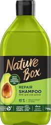Nature Box Avocado Oil Repair Shampoo - Натурален възстановяващ шампоан с масло от авокадо - серум